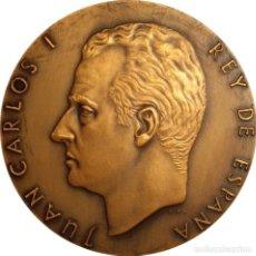 Medallas históricas: ESPAÑA. JUAN CARLOS I. MEDALLA DE PROCLAMACIÓN . 1.975. BRONCE. Lote 160302498