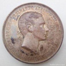 Medallas históricas: MEDALLA - EXPOSICIÓN REGIONAL - LUGO - 1877 - INÉDITA - PLATA - RARÍSIMA - ALFONSO XIII. Lote 160881062