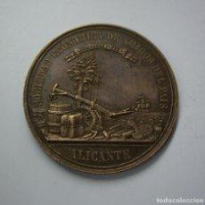 Medallas históricas: ALICANTE 1894 - SOCIEDAD ECONOMICA AMIGOS DEL PAIS - EXPOSICION BELLAS ARTES - MEDALLA AL MERITO. Lote 161762546