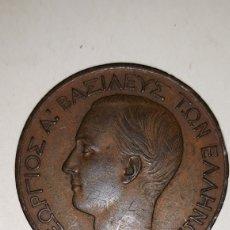 Medallas históricas: MEDALLA JORGE I DE GRECIA.BRONCE.DIAMETRO:3,6CM.PESO:25,45G. Lote 162053436