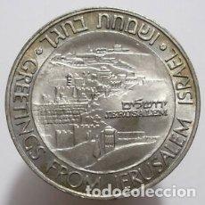 Medallas históricas: MEDALLA ISRAEL 1981 JERUSALÉN. Lote 164246717
