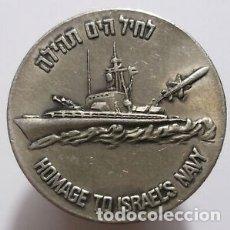Medallas históricas: MEDALLA ISRAEL 1973 ARMADA NAVY. Lote 164247365