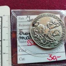Medallas históricas: SAN JORGE. ANTIGUA MEDALLA DE PLATA. PATRÓN DE LOS MARINEROS. Lote 166146018
