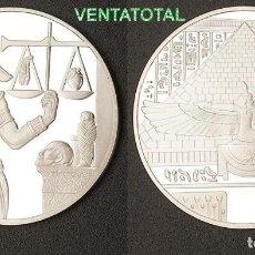 Medaglie storiche: MEDALLA PLATA TIPO MONEDA HOMENAJE A ANUBIS DIOS DE LA MUERTE DEL ANTIGUO EGIPTO-PESA 28,21 GRA -Nº1. Lote 223958892