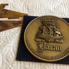 Medallas históricas: MAGNIFICA MEDALLA 50 ANIVERSARIO DE BAZÁN, GRAN TAMAÑO. Lote 168291685