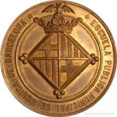 Medaglie storiche: ESPAÑA. MEDALLA DE LA ESCUELA MUNICIPAL DE MÚSICA DE BARCELONA. 1.890. RESTOS BRILLO ORIGINAL. Lote 168325184
