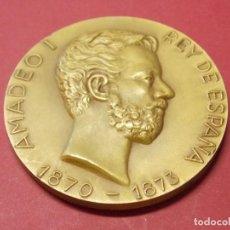 Medallas históricas: MEDALLA REY AMADEO I - EN BRONCE DORADO - CALICO BARCELONA 1967 - REYES DE ESPAÑA... L98. Lote 170724010