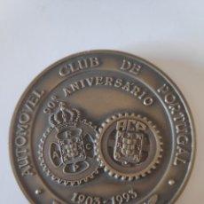 Medallas históricas: RARA MEDALLA 90 ANIVERSARIO CLUB AUTOMÓVILES DE PORTUGAL 1903-1993. Lote 171053813