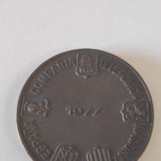 Medallas históricas: MEDALLA COMPAÑIA TELEFÓNICA NACIONAL DE ESPAÑA 1977. Lote 171059052