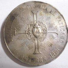 Medallas históricas: MEDALLA. PRIMERA ROMERIA ESPAÑOLA AL VATICANO. 1876. PLATA. PAPA PIO IX. VER. Lote 172060509