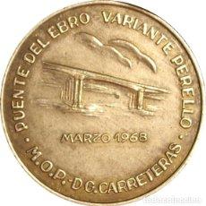 Medallas históricas: ESPAÑA. MEDALLA INAUGURACIÓN VARIANTE DE PERELLO Y PUENTE SOBRE EL EBRO. 1.968. PLATA. Lote 172656842