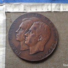 Medallas históricas: MEDALLA PROCLAMACIÓN DE LOS REYES JUAN CARLOS I Y SOFIA EL 22 DE NOVIEMBRE DE 1975. Lote 173015024
