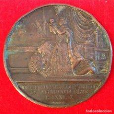 Medallas históricas: MEDALLA DE BRONCE DEL NACIMIENTO DEL PRÍNCIPE DE ASTURIAS, DON ALFONSO, 1857, 72 MM. FIRMADA CASALS. Lote 173404628