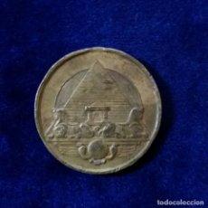 Medallas históricas: MEDALLA ANTIGUA AL MÉRITO. MASÓNICA.. Lote 173533839