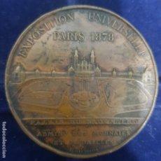 Medallas históricas: MEDALLA PARIS 1878 EXPOSICIÓN UNIVERSAL. Lote 173675033