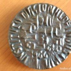 Medallas históricas: MEDALLA CONMEMORATIVA DEL 25 ANIVERSARIO DE LA FUNDACIÓN DEL INSTITUTO NACIONAL DE INDUSTRIA (1966). Lote 173880832
