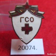 Medallas históricas: CRUZ ROJA BULGARIA , EPOCA COMUNISTA, MEDALLA, PIN, INSIGNIA FALTA CIERRE. Lote 174469414
