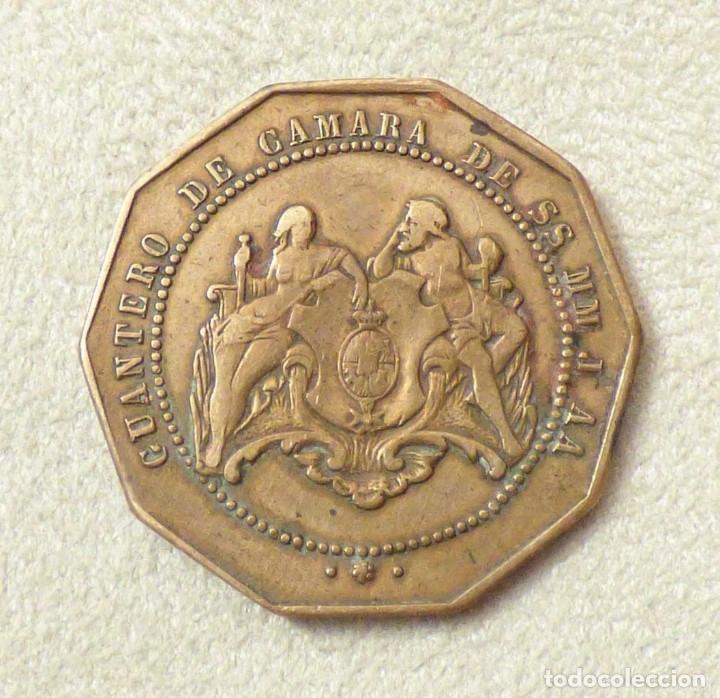 TOKEN S. XIX JUAN MASFARNER GUANTERO DE CÁMARA SOCIEDAD DE AMIGOS DEL PAIS VALENCIA 25 MM (Numismática - Medallería - Histórica)