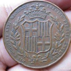 Medallas históricas: MEDALLA ISABEL II - VISITA REAL A BARCELONA 1846 - . Lote 176643750