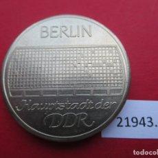 Medallas históricas: FICHA MEDALLA RDA, DDR, ALEMANIA COMUNISTA, BERLIN, TOKEN, JETON. Lote 176951559