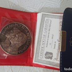 Medallas históricas: MEDALLA JUAN CARLOS I Y SOFIA REYES DE ESPAÑA · PLATA · CON CERTIFICADO Y ESTUCHE ORIGINAL . Lote 176985333