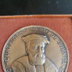 Medallas históricas: MEDALLA 400 AÑOS DE LA FUNDACIÓN CIUDAD DE CUENCA-ECUADOR POR EL VIRREY HURTADO DE MENDOZA 1557-1957. Lote 177301128