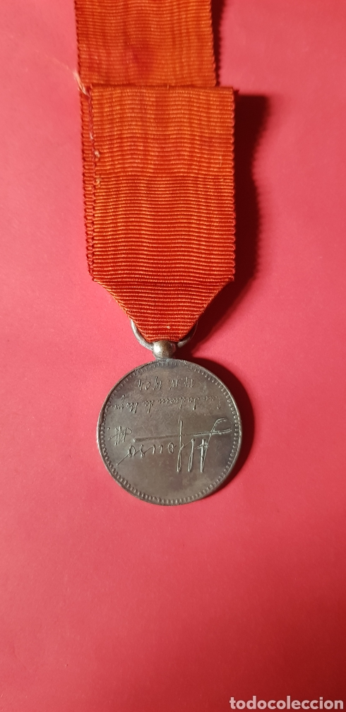 Medallas históricas: Rara medalla del rey Alfonso XIII visita de Su Majestad el Rey a las cavas Codorniu - Foto 2 - 177393003