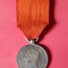 Medallas históricas: RARA MEDALLA DEL REY ALFONSO XIII VISITA DE SU MAJESTAD EL REY A LAS CAVAS CODORNIU. Lote 177393003