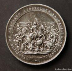 Medallas históricas: APARICIÓN DE SANTIAGO APÓSTOL EN LA BATALLA DE CLAVIJO - REV. BASÍLICA COMPOSTELA - PLATEADA -. Lote 177679379