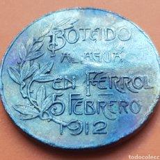 Medallas históricas: EL FERROL MEDALLA ACORAZADO ESPAÑA BOTADO AL AGUA EL 5 DE FEBRERO DE 1912 CORUÑA SERRANO BILBAO. Lote 177776090
