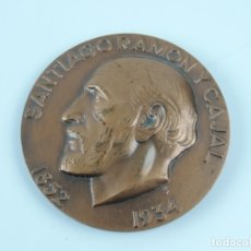 Medallas históricas: MEDALLA DE LA F.N.M.T. DEDICADA AL CIENTÍFICO ESPAÑOL, PREMIO NOBEL, SANTIAGO RAMÓN Y CAJAL, ACUÑADA. Lote 180096511