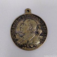 Medaglie storiche: MEDALLA ANTIGUA PATRIÓTICA CATALUÑA COROS DE CLAVÉ - AE56. Lote 180859102