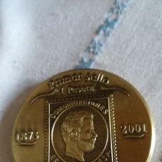 Medallas históricas: MEDALLA CONMEMORATIVA PRIMER Y ÚLTIMO SELLO DE 1 PESETA. Lote 181469950