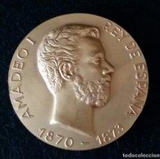 Medallas históricas: PRECIOSA MEDALLA SERIE REYES DE ESPAÑA DE LA CASA CALICÓ AMADEO I. Lote 182087116