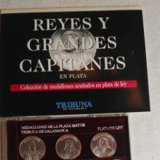 Medallas históricas: MEDALLONES DE LA PLAZA MAYOR DE SALAMANCA, REYES Y GRANDES CAPITANES. Lote 182114587
