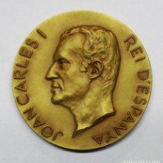 Medallas históricas: JUAN CARLOS I. 1977. MEDALLA DEL RESTABLECIMIENTO DE LA GENERALITAT DE CATALUNYA. LOTE 0092. Lote 182835043