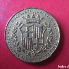 Medallas históricas: ISABEL II. MEDALLA DE LA VISITA A BARCELONA. 1846. Lote 183325691