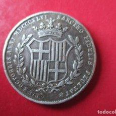 Medallas históricas: ISABEL II. MEDALLA DE PLATA DE LA VISITA A BARCELONA. 1846. #MN. Lote 183325933