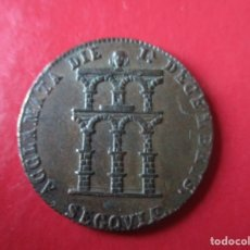 Medallas históricas: ISABEL II. MEDALLA DE LA VISITA A SEGOVIA 1843. #MN. Lote 183326258