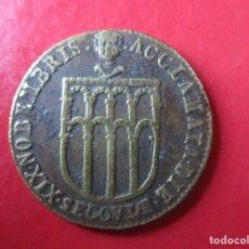 Medallas históricas: ISABEL II. MEDALLA DE LA VISITA A SEGOVIA 1833. Lote 183326440