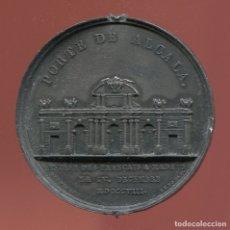 Medallas históricas: LA PUERTA DE ALCALA - ENTRADA DE LOS FRANCESES EN MADRID (4-12-1808) - MEDALLA UNIFAZ . Lote 183341333