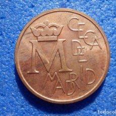 Medallas históricas: BODAS DE PLATA 1962 1987 - CECA DE MADRID - BODA REYES ESPAÑA. Lote 184044582