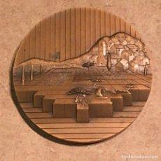 Medallas históricas: LOTE DE MEDALLAS. Lote 184407067