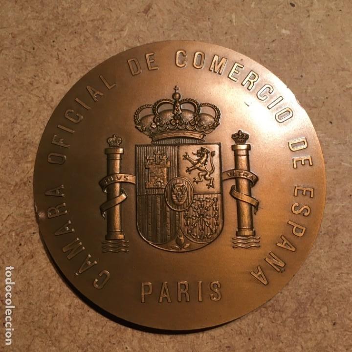 Medallas históricas: Lote de medallas - Foto 61 - 184407067
