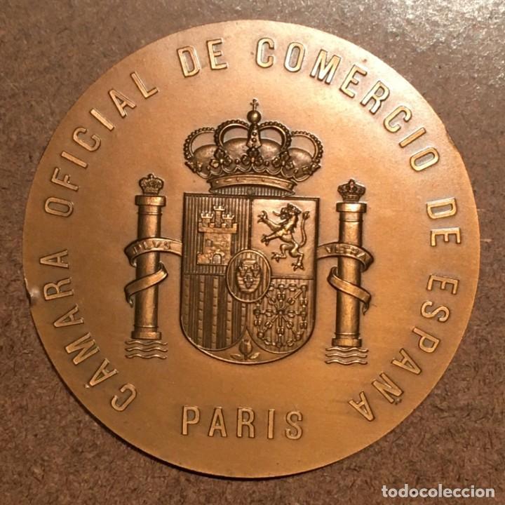 Medallas históricas: Lote de medallas - Foto 63 - 184407067