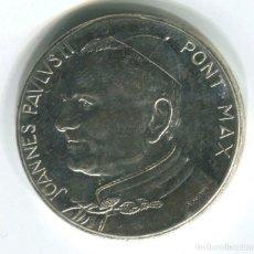 Medallas históricas: MEDALLA DEL PAPA JUAN PABLO II. 37MM. DIÁMETRO. Lote 185231171