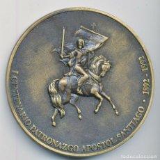 Medallas históricas: MEDALLA I CENTENARIO PATRONAZGO APOSTOL SANTIAGO 1892 - 1992 APROX 135 GR , 79MM. Lote 185678578
