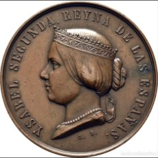 Medallas históricas: MEDALLA ISABEL II (1833-1843) EXPOSICIÓN DE AGRICULTURA 1857 MADRID MUY RARA. Lote 186135576