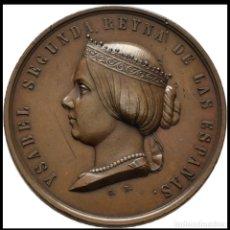 Medallas históricas: MEDALLA ISABEL II (1833-1843) EXPOSICIÓN DE AGRICULTURA 1857 AL MÉRITO MUY RARA. Lote 186135980