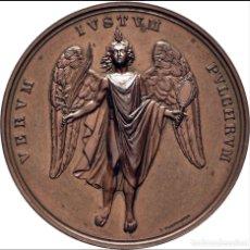Medallas históricas: MEDALLA ISABEL II (1833-1843) REAL ACADEMIA AL MÉRITO CIENCIAS MORALES POLITICAS. Lote 186137090